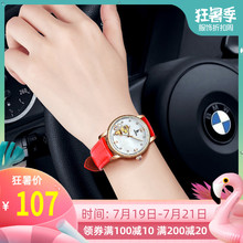 Machine Waterproof Waterproof and Hollow-out Automatic Student Simple Net Red Lady Apache Watch Korean Nightlight Trend