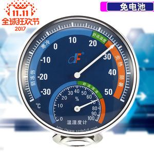 德福家用温度计室内干湿温度计高精度湿度计台式挂式大棚温湿度表