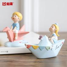 追梦摆件装 饰品创意家居美式少女心房间桌面个性 树脂船小摆设礼物