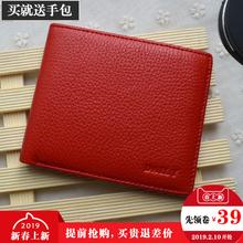 正品新款韩版钱包女士短款真皮迷你小钱包牛皮折叠超薄学生零钱包