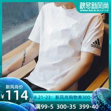阿迪达斯男短袖2019夏季新款半袖针织透气纯棉休闲运动T恤DT0939