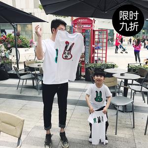 LUSON亲子装T恤2017夏装新款一家三口全家装母子装家庭装纯棉上衣亲子装