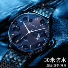 New ultra-thin automatic mechanical watch of 2019 Korean fashion students'steel band Watch men's quartz waterproof man's Watch