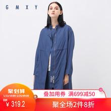 古木夕羊/GMXY2018秋女装新品立领简洁直身风衣棉新款上衣E275319