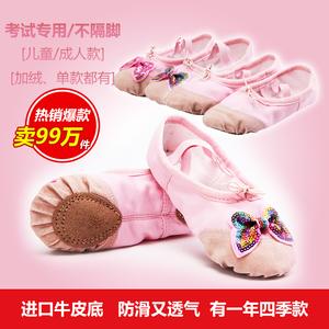 儿童舞蹈鞋女童软舞蹈鞋学生耐磨练功鞋成人棉布刺绣跳舞鞋猫爪鞋