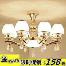 欧式客厅水晶吊灯简欧美式铁艺餐厅吊灯现代创意led卧室8头灯具