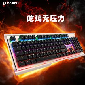达尔优有线机械键盘电脑笔记本游戏电竞绝地求生吃鸡lol金属青轴