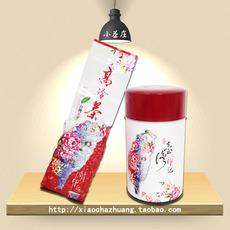 台湾印记 台湾乌龙茶 高山茶 高冷茶 台湾茶叶 进口茶叶 原装茶叶