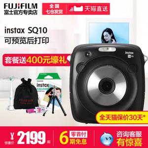 Fujifilm/富士 instax  SQ10 <span class=H>数码</span>相机打印机 套餐含拍立得相纸