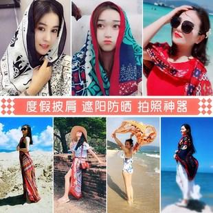 双色围巾女春秋披肩薄款米色秋冬季外搭沙滩防晒两用百搭棉麻丝巾