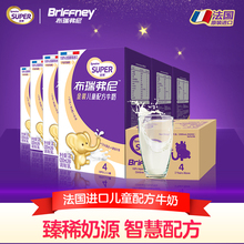 圣元 优博 布瑞弗尼法国原装进口4段儿童配方牛奶200ml*36
