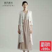 春夏新款双层桑蚕丝风衣外套品质真丝内里彩蝶印花白色薄款长上衣