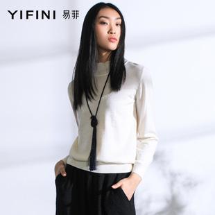 易菲2018年春季新款宽松短款长袖白色半高领打底套头毛衫针织衫女