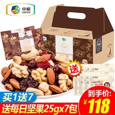 包邮中粮山萃每日坚果孕妇成人零食大礼包混合坚果什锦果仁30包