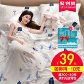 隔脏睡袋户外旅行酒店双人被套旅游一次性便携非纯棉防脏床单被罩