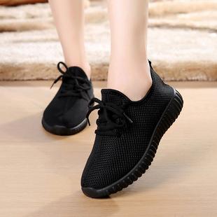 2018老北京单鞋新款加绒保暖棉鞋二棉一脚蹬运动版休闲女棉鞋