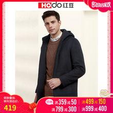 红豆男装2018秋冬休闲连帽男士毛呢大衣羊毛夹棉呢子外套男