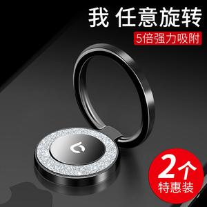 手机扣指环扣环支架粘贴式金属苹果8华为通用懒人扣oppo三星男女