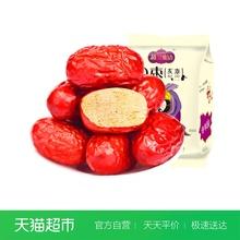 楼兰蜜语Q枣100g新疆灰枣特产零食干果小红枣玉枣子可夹核桃仁