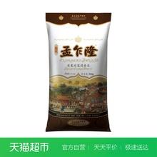 进口孟乍隆清莱府泰国茉莉香米10kg大米20斤 泰国原装