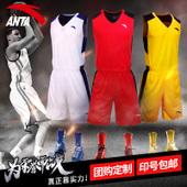 安踏篮球服套装男2019夏季新款透气定制比赛服印字团购短袖运动服