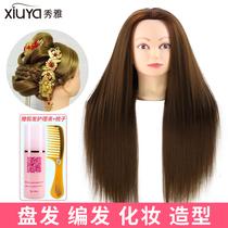 假人头模编发盘发造型美发模特头练习化妆假发头模仿真发公仔头