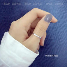 韩国饰品925纯银复古希腊字母开口大小可调节简约拇指食指女戒指