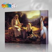 手绘画家居装 佳彩天颜DIY数字油画 饰画 人物壁画耶稣系列4050