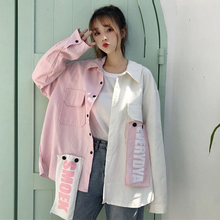 Outerwear Female Spring and Autumn Korean Version 2018 New Student Loose Spliced Jacket Short of Long and Medium Harbour Baseball Suit