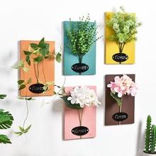 立体仿真花艺植物墙上装饰品创意家居壁饰客厅墙面室内植物挂件