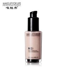 遮瑕裸妆持久影楼化妆师常用bb霜 唯魅秀彩妆能量红粉底液保湿