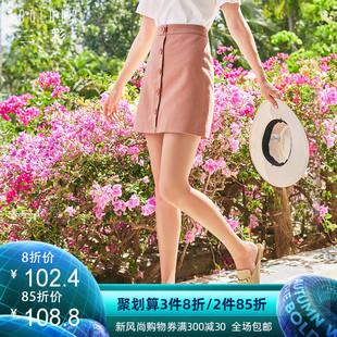 三彩2019春季新款 纯棉纯色复古高腰A字包臀裙子半身短裙女夏