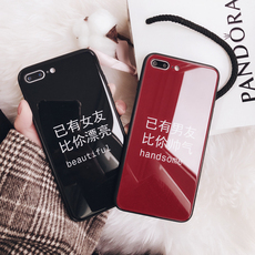 已有女友比你漂亮 文字玻璃苹果X手机壳iphone8plus/6s/7情侣男女