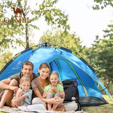 骆驼全自动帐篷户外3-4人野营加厚防雨2人防暴雨双人野外露营帐篷
