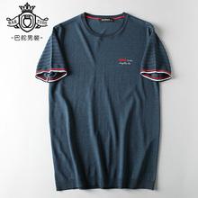 针织衫 圆领纯色修身 上衣男士 短袖 巴舵16针横机薄款 t恤男装 体恤衫