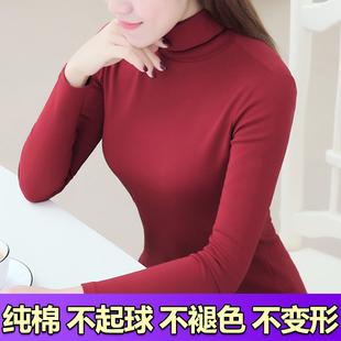 秋冬新款全棉秋衣纯棉高领打底衫女长袖修身磨毛加厚半高领t恤