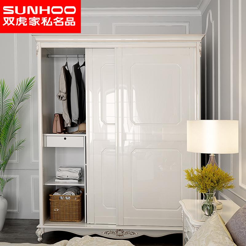 双虎家私 欧式衣柜推拉门 现代简约主卧室2门小户型法式衣柜17f2