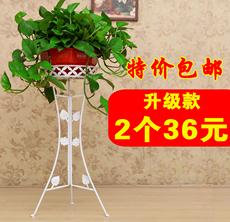 欧式加厚铁艺花架多层客厅落地阳台折叠花架绿萝花架子特价包邮