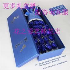 一生一世11朵11只蓝色妖姬蓝玫瑰花束北京同城鲜花速递