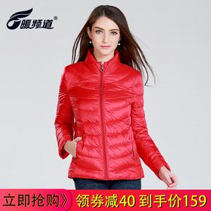 暖频道2017冬新款立领羽绒服女短款韩版轻薄款修身显瘦轻便小外套
