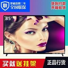 全新80寸85寸90寸95寸101寸110寸4K智能网络液晶电视防爆 大家电