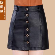 【天天特价】秋冬皮短裙女包臀显瘦a字裙大码排口PU皮裙子半身裙