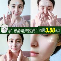 莱茵绿茶按摩膏霜乳 美容院专用白皙柠檬补水保湿 身体面部按摩膏