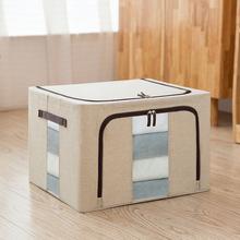 衣服收纳箱布艺整理箱棉麻有盖收纳盒被子特大袋储物搬家收纳神器