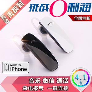 原装苹果iphone7蓝牙耳机6Splus 6 5s8手机通用无线车载挂耳式4.1