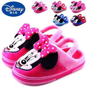 迪士尼儿童棉拖鞋小童幼童男童女宝宝居家毛拖鞋松紧带冬1-3岁2-4儿童棉拖鞋