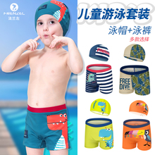 Flanged left children's swimming suit, boy boy cartoon cartoon pants, big boy swimsuit cap suit