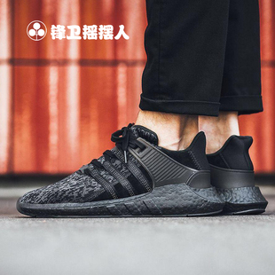 【锋卫】adidas Originals EQT 93/17 Boost 黑武士 跑鞋 BY9512