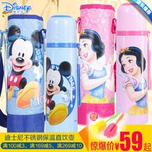 迪士尼双效保温保冷杯大容量儿童奥氏体不锈钢直饮保温壶开学礼物
