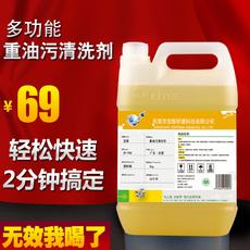 重油污清洗剂工业黄袍机床地面金属除油剂机械设备强力清洁去油剂